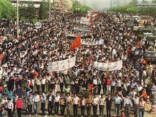 图片:1989年5月的大游行(64memo.com/紫荆提供)