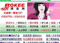 bokee-pageshot-200.jpg