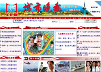 chengshiwanbao-200.jpg