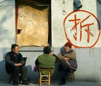 CHINA-PROPERTY-DEMOLISHE200.jpg