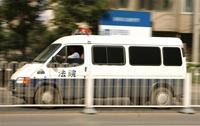 court_car-200.jpg