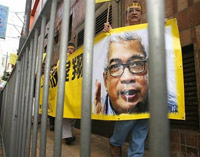 Freedom_HK-200.jpg
