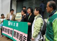 ching_hk_200.jpg