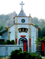church_guangdong-150.jpg