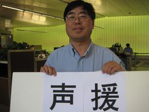 图片:华裔律师孙平声援陈维明循法律争取权益。(萧融摄)