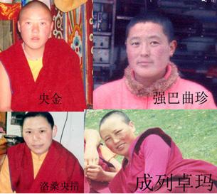 图片:近期被捕的多位藏族尼姑(挪威西藏之声/乔龙提供)
