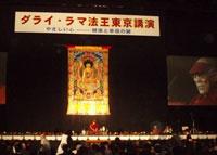 dalai-tokyo2-200.jpg