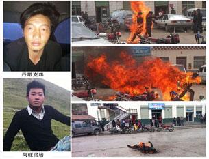 图片:6月20日在青海省玉树州称多县扎朵镇自焚的丹增克珠和阿旺诺培及自焚现场(消息人士提供/记者丹珍)