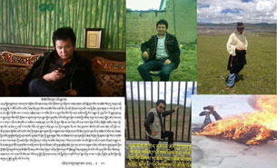 图片:10月4号自焚身亡的那曲比如县夏曲镇永嘎勒村藏人古珠。(受访人提供)