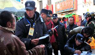 """图片:藏人在拉萨被""""安检""""。(RFA)"""