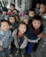 education_pupils_150.jpg