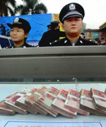 corruption-150.jpg