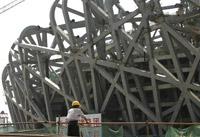 olympic-construction-200.jpg