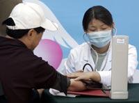 0823CHINA-HEALTH-200.jpg