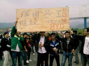 图片: 陕西比亚迪公司员工罢工堵路。 (中国茉莉花革命/记者方媛)