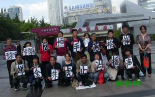 图片: 访民抗议当局非法限制维权人士的人身自由。 (维权网)