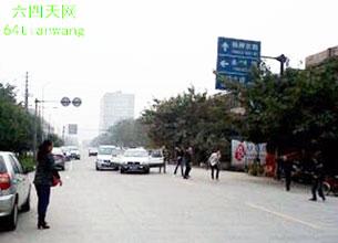 图片:失地农民杨成状告成都市温江区公安局案开庭,现场砍伤1人。(六四天网)