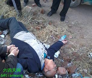 图片: 双方爆发冲突,村民被打伤。 (六四天网/记者方媛)