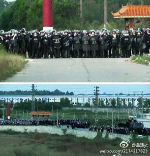 图片:公安封锁乌坎村。(新浪微博)