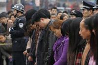 criminals-chongqing-200.jpg