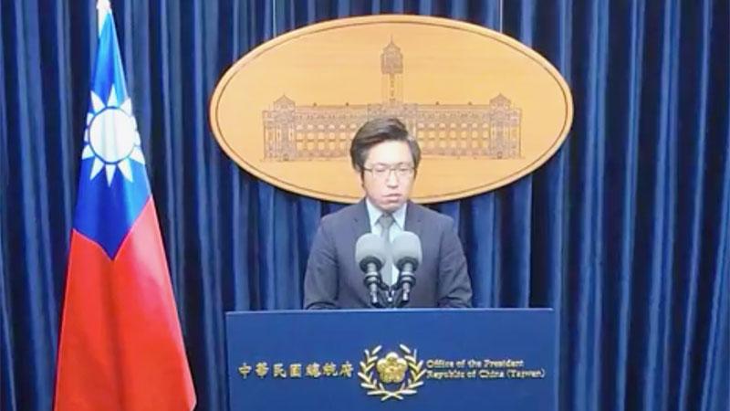 台湾总统府发言人张惇涵回应,中华民国是一个主权国家,这是不争的事实。(总统府脸书截图)