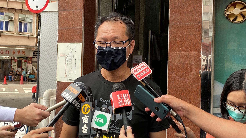 支聯會祕書蔡耀昌表示, 這次巡查是紀念館自2012年運作以來未經歷過 (鄧穎韜攝)