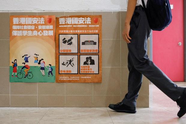 逃避国安教育   香港中产阶层携子女移民