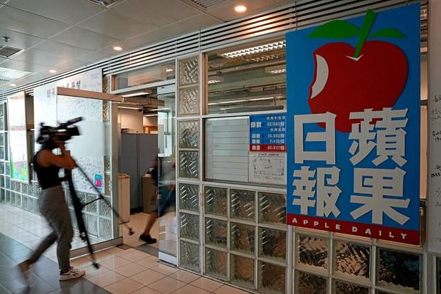 """国安法下 """"红线""""模糊化   记协:香港传媒人人自危"""