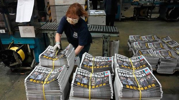 2021 年 6 月 18 日,一名工人在香港的印刷厂包装《苹果日报》。 (美联社)
