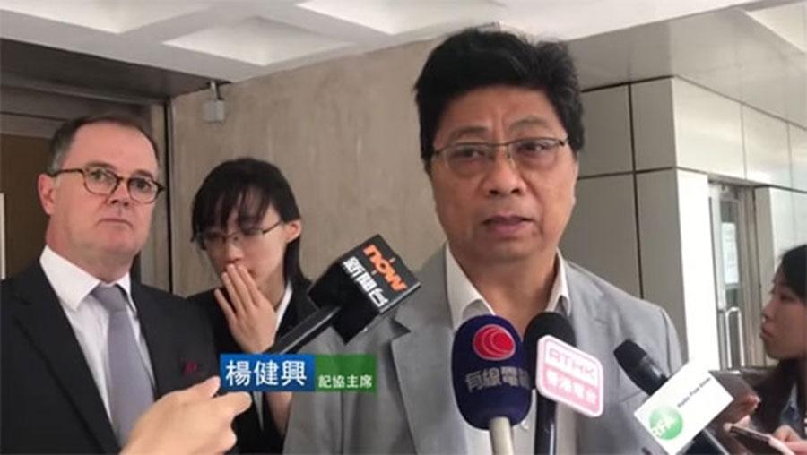 香港记协主席杨健兴。(视频截图)