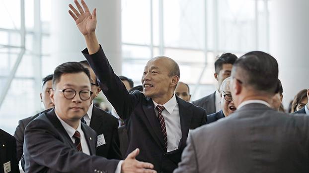 台湾高雄市长韩国瑜3月22日访问香港(美联社)