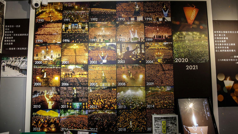 六四32周年将至,香港人坚持了30年的维多利亚公园烛光晚会,连续第2年被港警以疫情为由禁止。(张展豪 摄)