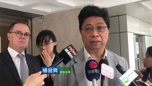香港记协主席杨健兴接受媒体采访。(视频截图/资料照)