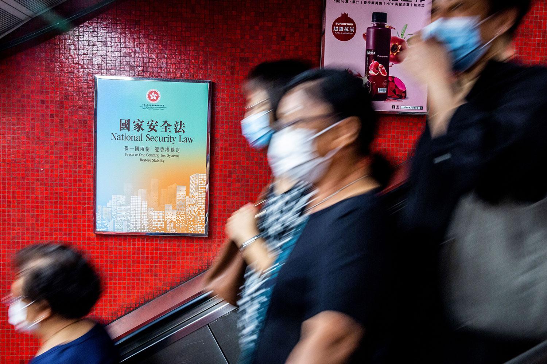 """外界预期,""""港版国安法案""""会毫无悬念获得通过,并赶在7月1日,亦即香港主权移交23周年纪念日起正式实施,实现中共眼中的""""二次回归""""。(AFP)"""