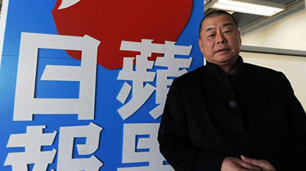 香港壹传媒主席黎智英 (AFP)
