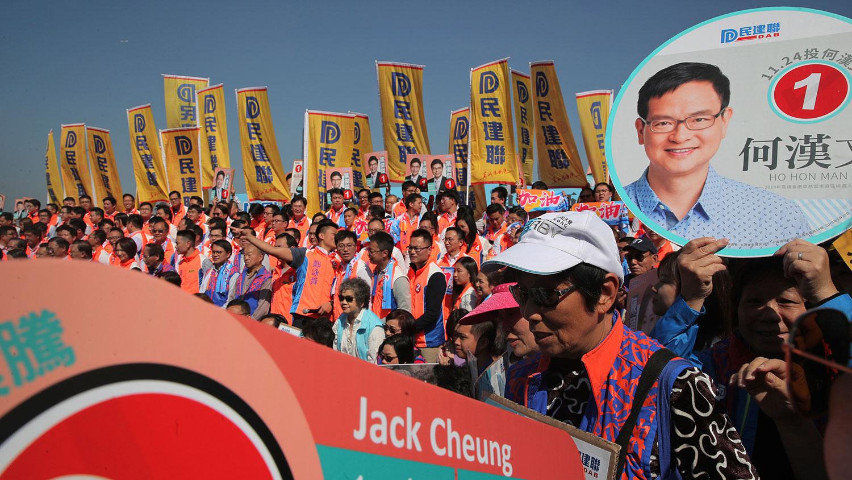 2019年11月21日,亲北京的香港建制派(DAB)的支持者参加区议会选举的竞选活动。(美联社)
