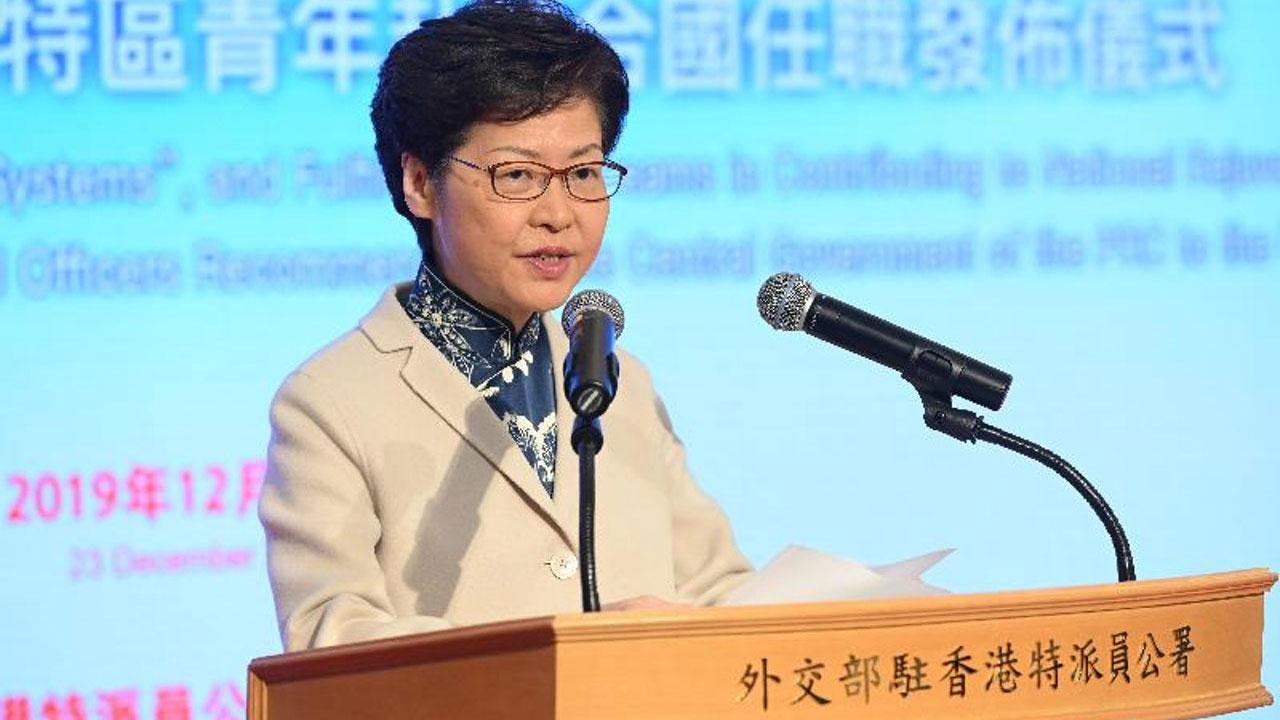2019年12月23日,特首林郑月娥宣布,5位来自行政署,香港天文台,机电工程署,廉政公署的青年公务员,将获准联合国任职。(政府新闻处)