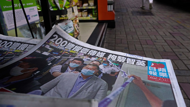 2020年8月11日,香港报摊上出售《苹果日报》。(美联社)