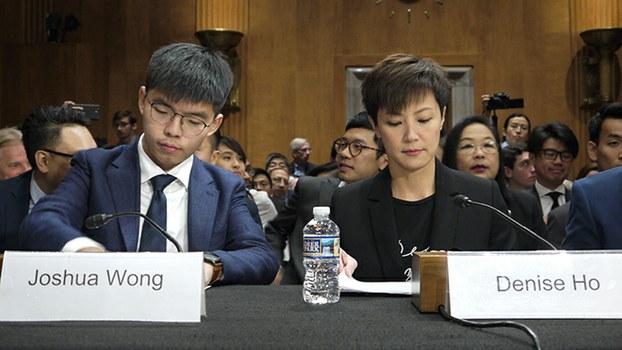 香港众志秘书长黄之锋与歌手何韵诗赴美国会作证,他们恳求民主,呼吁自由。(自由亚洲电台记者郑崇生摄)