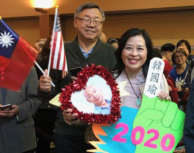 旧金山蓝营台湾人以欢迎总统的规格接待韩国瑜(CK摄)