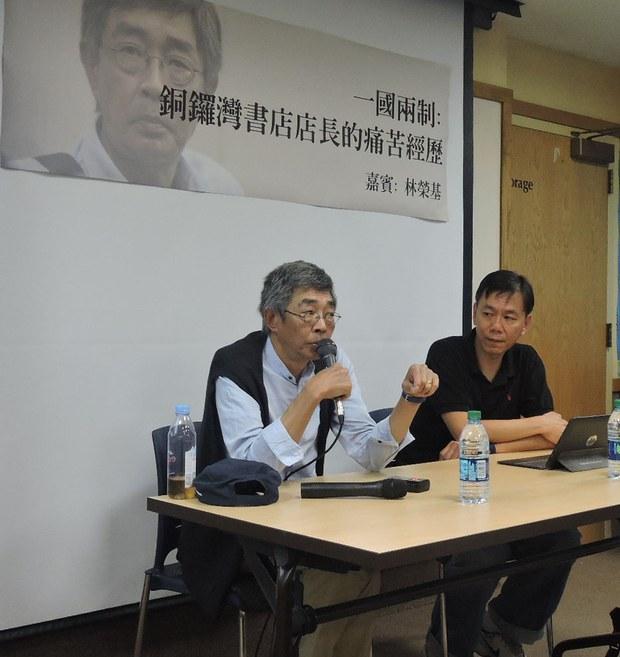 林荣基在旧金山发表演讲(CK摄).jpg