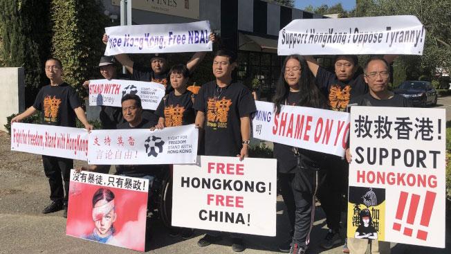 旧金山华人姚明酒庄前举牌抗议中国篮协抵制火箭队和NBA(抗议人士提供)