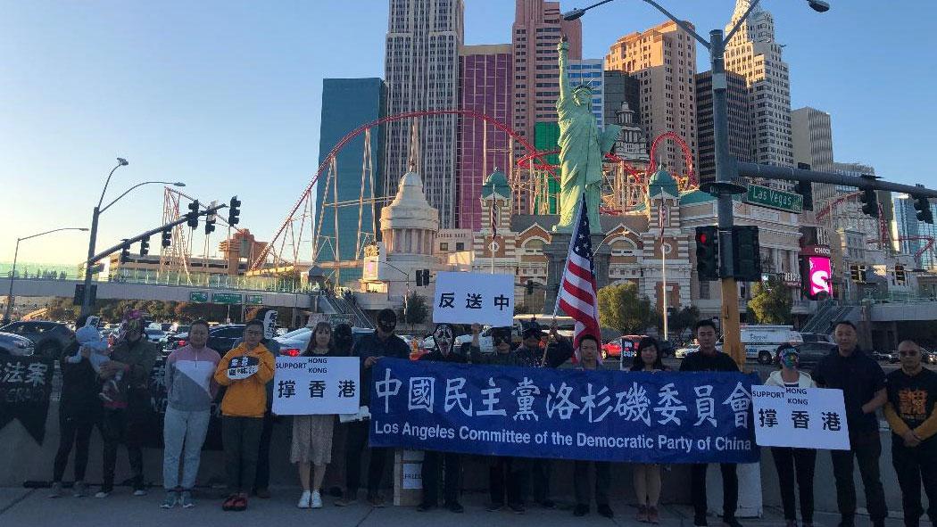 蒙面游行声援港人的队伍在拉斯维加斯自由女神像前集结出发(陈维明提供)