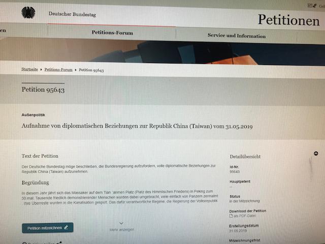 德国国会编号95643号请愿案「从2019年5月31日起与中华民国(台湾)建交」(记者蔡凌提供)