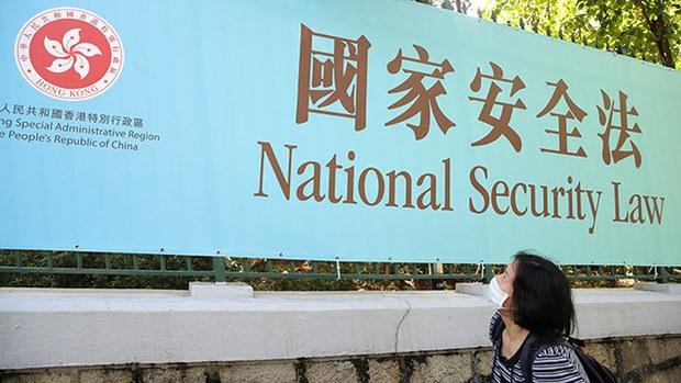 香港國安法街頭海報。(AP)