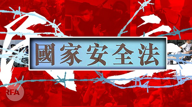 美报告:港版国安法迎合北京 香港正失独立性