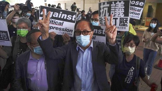 美衆院通過決議案 譴責中國侵犯香港人權