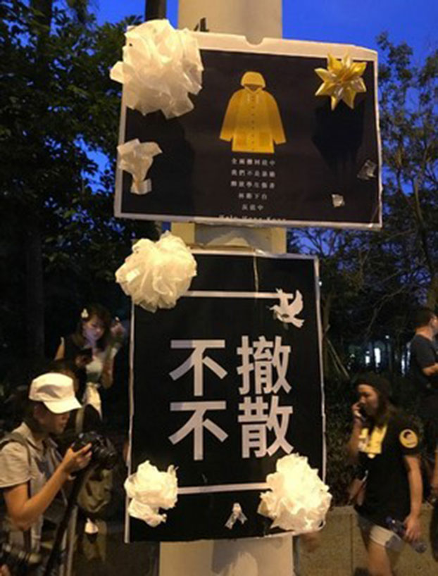 """香港街头""""不撤不散""""的标语。(陈美华摄 )"""