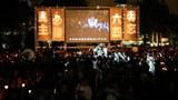 「六四事件」二十七周年, 支联会6月4日晚将在维园继续举行烛光悼念晚会。(陈槃摄影)