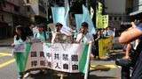 多个政团中联办抗议内地非法拘留林荣基。(陈槃摄影)